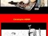 christophe-henin