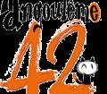 logo_angouleme_2015