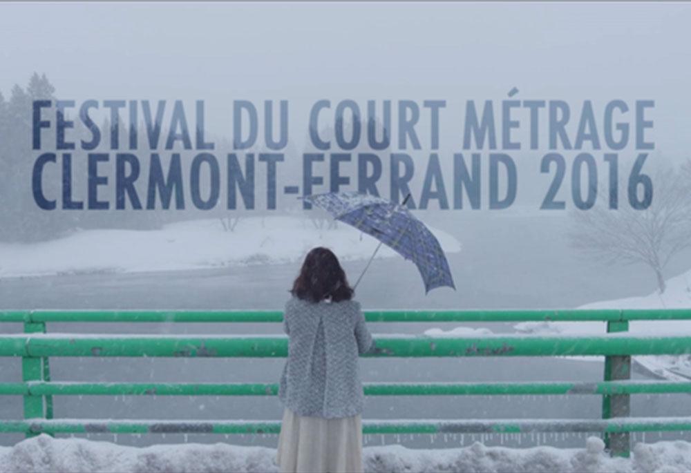 festival-du-court-métrage-clermont-ferrand-2016