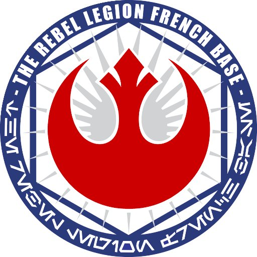 logo_rebel_legion_french_base