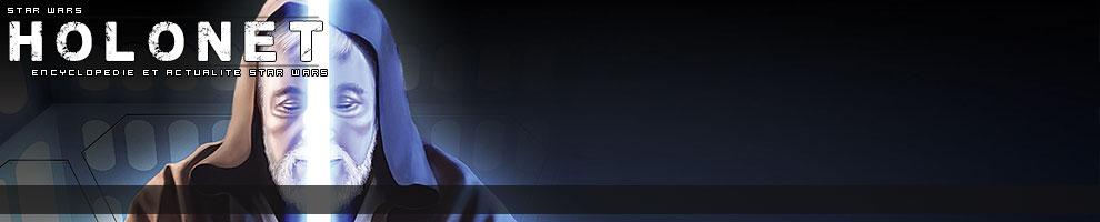holonet-header-background