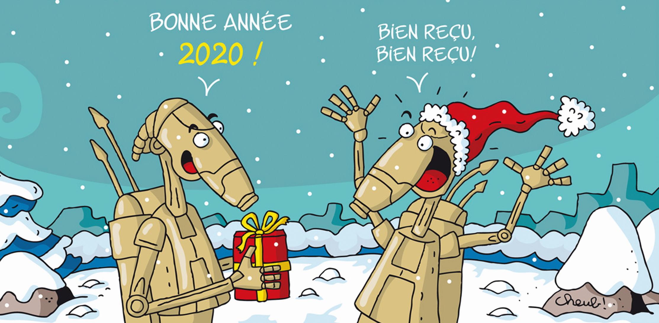 visuel_cartevoeux_2020